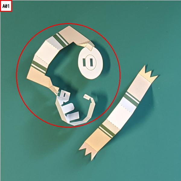 オプション腕パーツの組み立て説明図1